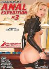 Анальная экспедиция 3 /Anal Expedition 3/